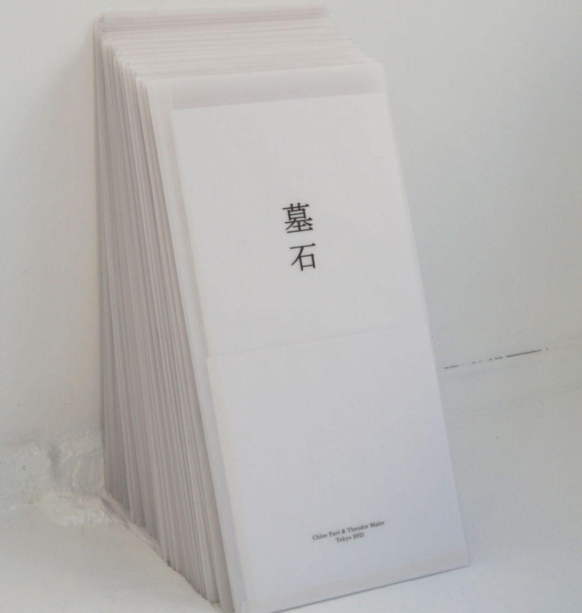 Obaachan-no-kami-(7)